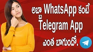 Best Alternative App For WhatsApp Is Telegram App For Android Review an How To | Telugu Tech Trends
