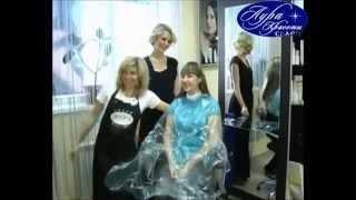 Биозавивка и укладка волос
