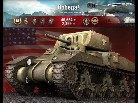 RAM II - MASTER,  6 Kill, 1.8k Damage, Map Munchen | WOT Master