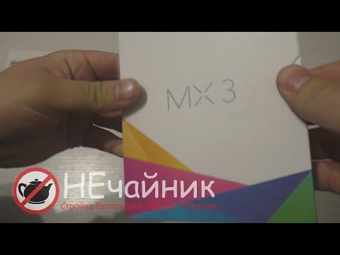 Meizu MX3 в 2017 году. Актуально?
