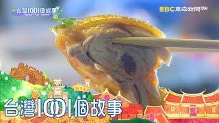 市場女力熟食攤 顧客搶購鹹水雞 part2 台灣1001個故事