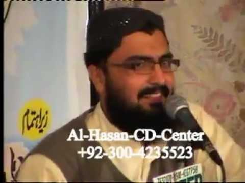 Syed Aziz ur Rahman - Jahan Nazare Muhammad (sw) ka nishana Thaher jata hai.hit Naat