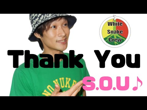 Thank you【MV】/ S.O.U♪ from White Snake Crew 0827