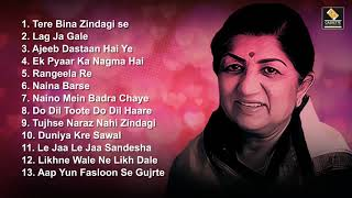 Lata mangeshkar's hit songs collection : 1. tere bina zindagi se 2. lag ja gale 3. ajeeb dastaan hai ye 4. ek pyaar ka nagma 5. rangeela re 6. naina bars...