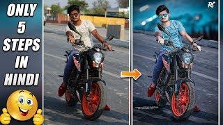 Video PicsArt Bike manipulation Editing || PicsArt Bike Cb