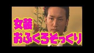 10月スタートのテレビ朝日系金曜 ナイトドラマ「家政夫のミタゾノ」で、...