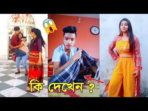 অস্থির মজার নিউ #Musically ফানি ভিডিও । Must Watch New Best Bangla #TikTok Funny Videos #MastiTv24