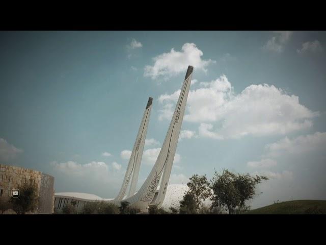 الدوحة عاصمة الثقافة في العالم الإسلامي 2021..Doha, the Capital of Culture in the Islamic World