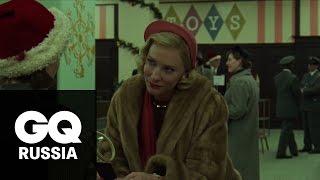 Любовь и предрассудки в трейлере самого ожидаемого фильма года «Кэрол»