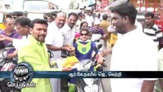 TN Jayalalitha wins the R.K Nagar constituency