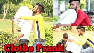 Invisible Man Throwing Clothes Prank || SANSKARI PRANK ||