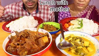having lunch with my mom-Spicy Chicken Curry+SmallFish Curry with vegetables+Small fish jhura-Asmr