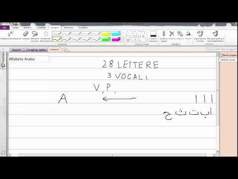 Alfabeto Arabo #1