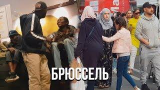 БРЮССЕЛЬ - ЕВРОПЫ БОЛЬШЕ НЕТ