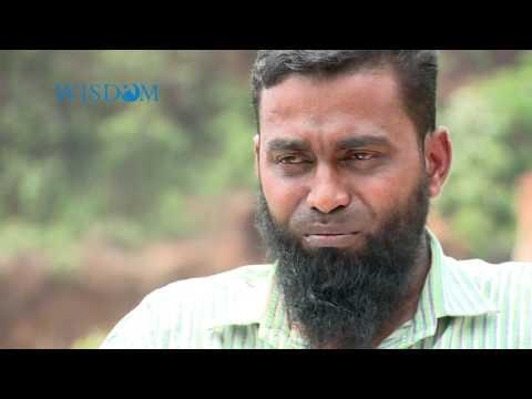 മരണത്തെ ഓര്ക്കുക - ഹസന് അന്സാരി  WISDOM Global Islamic Mission