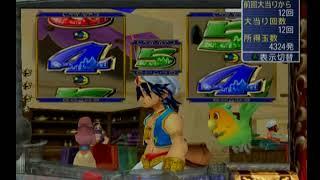 PS2 1/193.9 CRアラジンデスティニーEX.