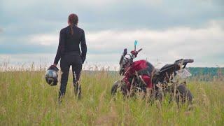 Выйду ночью в поле с конем / Kate on moto/ ПОЛНАЯ ВЕРСИЯ с мотоциклом