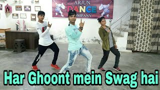 Har Ghoont Mein Swag Hai !! Dance Choreography !! Arjun Baghel !!