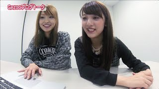 「クルマと女子」に出演してくれた、水谷望愛ちゃんと池田ショコラちゃ...