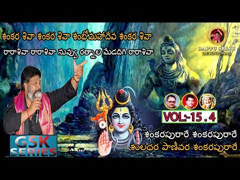 Dappu Srinu Ayyappa Songs All Volumes | Baixar Musica