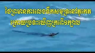 Cambodia Breaking news, Cambodia news today, Khmer news 2018,  Share World,