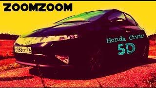 Обзор Honda Civic 5D (Хонда Цивик 5Д)