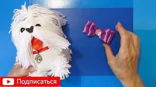 Супер-Просто Как Сделать Мягкую Игрушку Дома. Как Сделать Поделку Собаку Подарок Своими Руками.