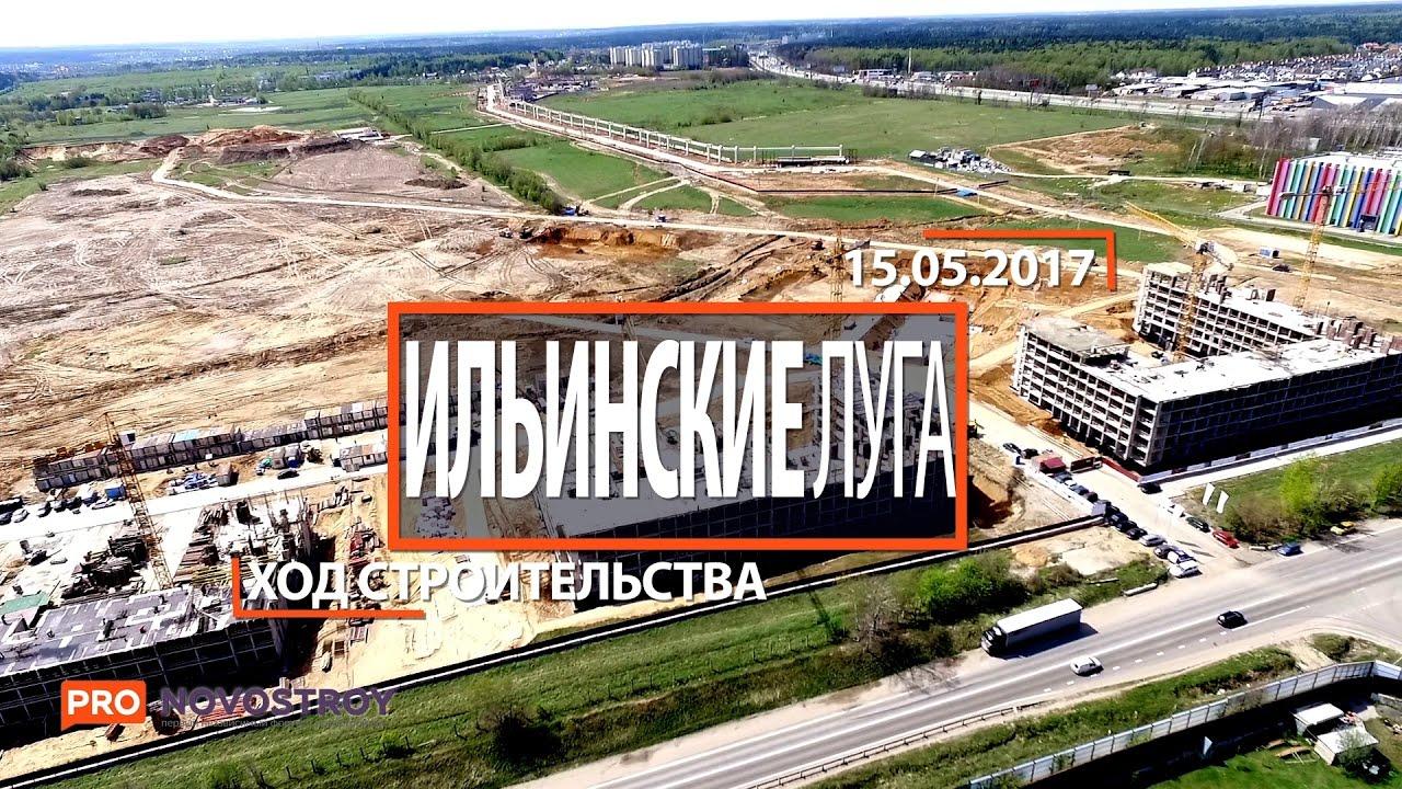 Трасса Р23 на СПб. [ Псков - ✕ Луга ] - YouTube