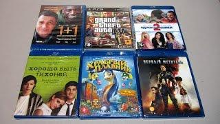 Посылка с 1С Интерес | GTA IV PS3 • Куча Blu-ray Фильмов