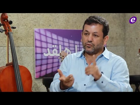 شربل خليل : ميشال عون نظيف وإليسا كاذبة وندى أبو فرحات غبية