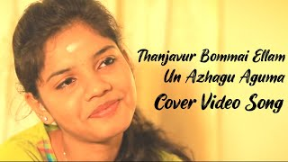 Thanjavur Bommai Ellam Un Azhagu Aguma | Gana Song | Cover Video Song | Black Thirai Padal