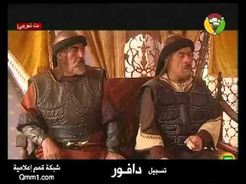 مسلسل صلاح الدين | الحلقة 23