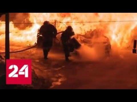 Очевидец снял на видео огненную вспышку в машине в центре Челябинска - Россия 24