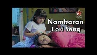 naamkaran tatil song star plus show aawni song