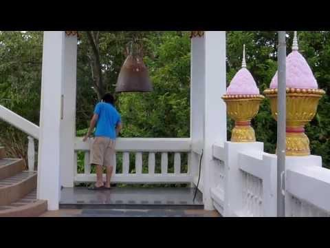 Khon Kaen, Thailand