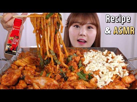 ASMR 먹방 & 레시피|우동사리와 핵불닭소스를 넣어 직접 만들어 먹어본 닭갈비!! 리얼사운드