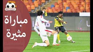انا صاحب الكورة | ملخص مباراة الزمالك و دجلة  1/1 مباراة مثيرة  و هدف ملغى لمصطفى محمد