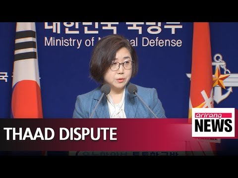 Construction at THAAD base 'cannot wait forever': S. Korea's defense ministry