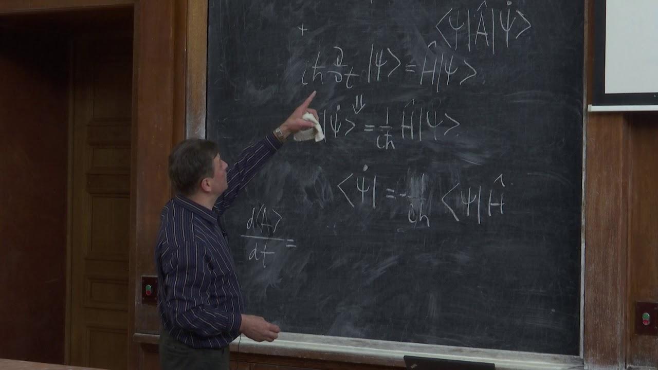 Авакянц Л. П. - Введение в квантовую физику.  Теорема Эренфеста  (Лекция 7)