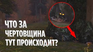 Топ 10 Страшилок в World of Warcraft (Reforged)