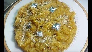 Chana Daal Halwa Recipe !! Easy & Delicious Chana Daal Halawa !! चने हलवा !! چنے کی دال کا حلوہ
