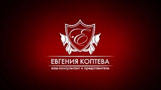 Налоговый вычет  за 2015 - 2016 год / новые налоговые правила 2017 / 2-НДФЛ / 3-НДФЛ /  Краснодар