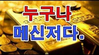 문은식의 옥탑방 이야기 시즌2-162회 : 1인 기업 …