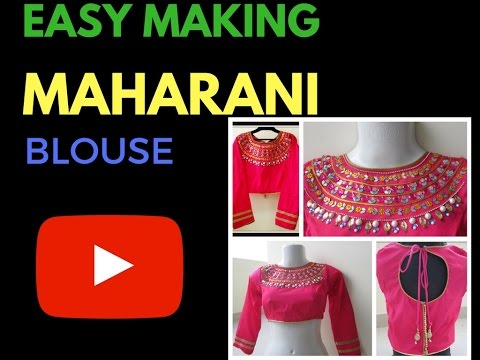 MAHARANI BLOUSE ( HIGH NECK) - EASY CUTTING, SEWING AND DESIGNING - DESIGN IT YOURSELF