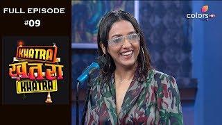 Khatra Khatra Kahtra - Full Episodes