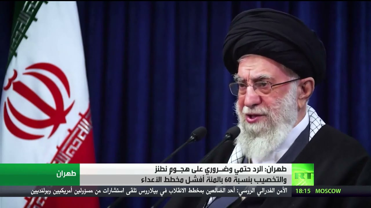 طهران: محادثات فيينا تركز على رفع العقوبات  - نشر قبل 4 ساعة