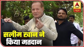 Salman Khan's Father Salim Khan Casts His Vote In Bandra   ABP News