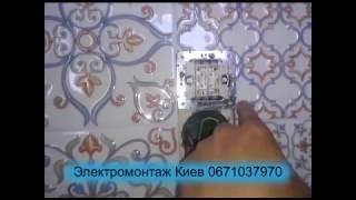Установка розеток, выключателей и терморегуляторов теплого пола. Электрик Киев.
