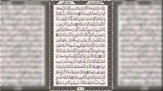 تصحيح 36 خطأ شائع في تلاوة سورة الكهف