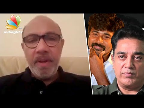Actor Sathyaraj thanked Kamal hassan and Sivakarthikeyan | Sathya 2017 Tamil Movie Trailer
